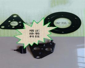 汽车空调电子离合器组件